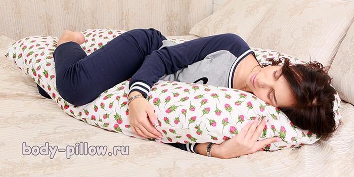 Подушка для беременных U Мурманск . Бесплатная доставка. Низкие цены. 43a17b3dc72